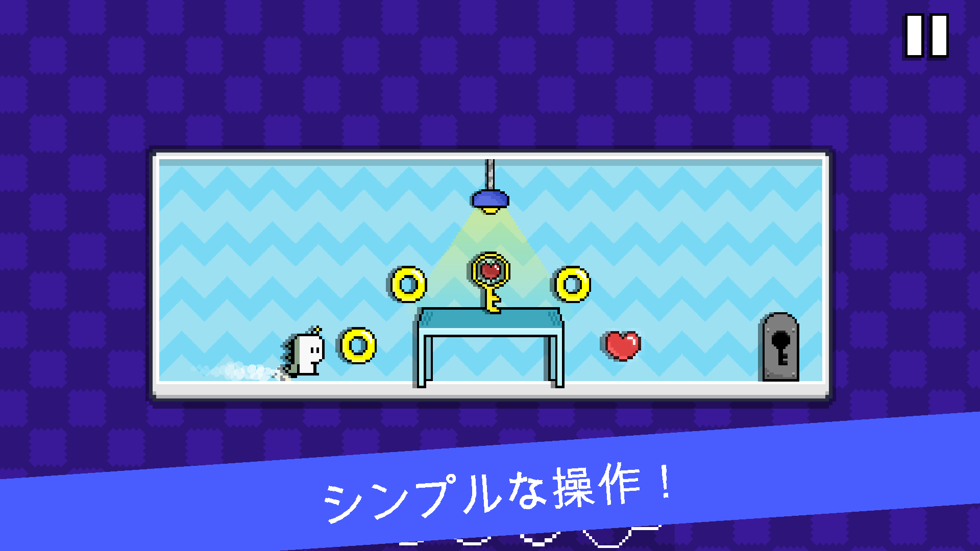 Screenshot 2: ハイピ
