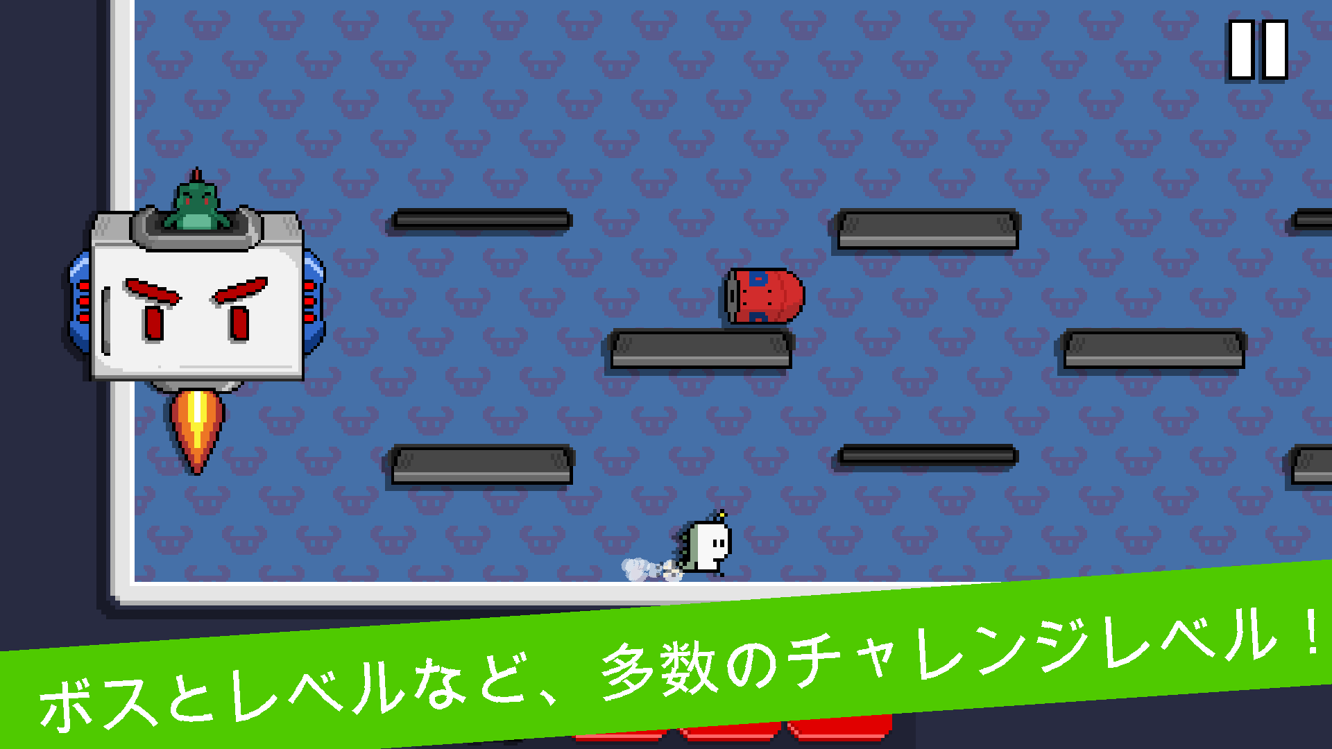 Screenshot 4: ハイピ